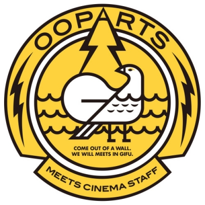 201610ooparts