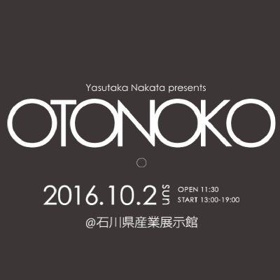 201610otonoko