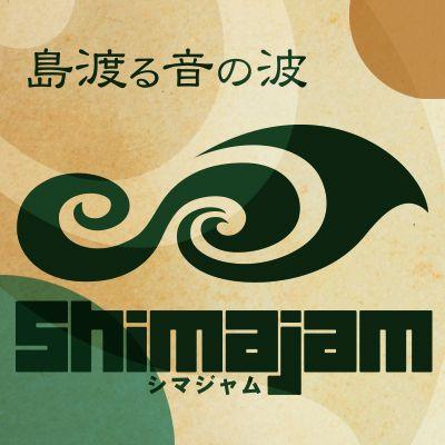 201610shimajam