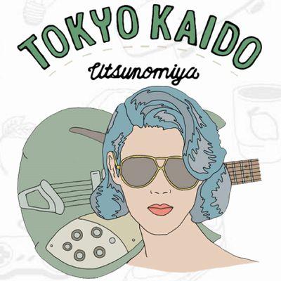 201610tokyokaido