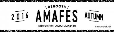 201611amafes