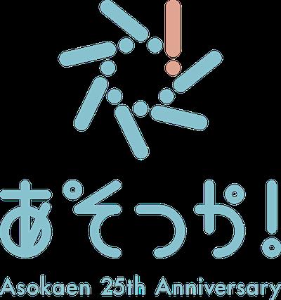 201611asokka