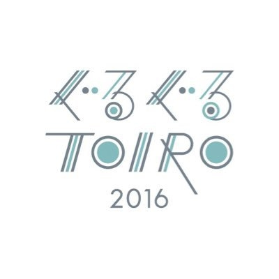 201612guruguru