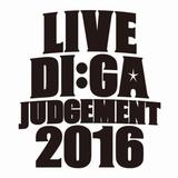 201612judgement