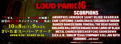 ヘッドライナーはスコーピオンズ!日本最大級のメタルフェス「LOUD PARK」第1弾ラインナップ発表!