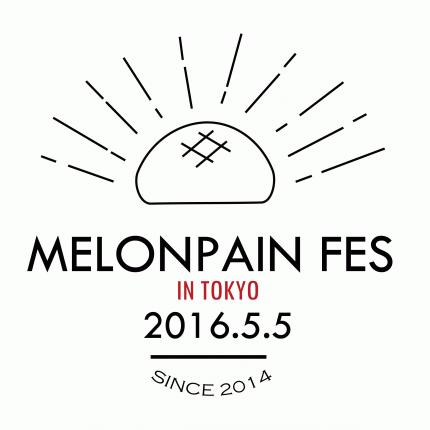 melonpanfes2016logo