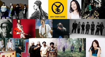YEN TOWN BAND、Cocco、MISIAら出演決定!「Reborn‐Art Festival × ap bank fes 2016」第1弾出演者発表!
