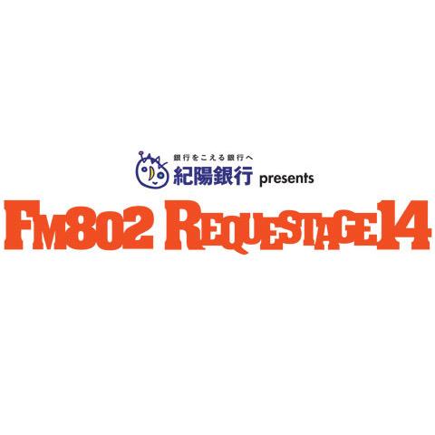 requestage14