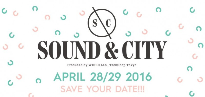 soundandcity1