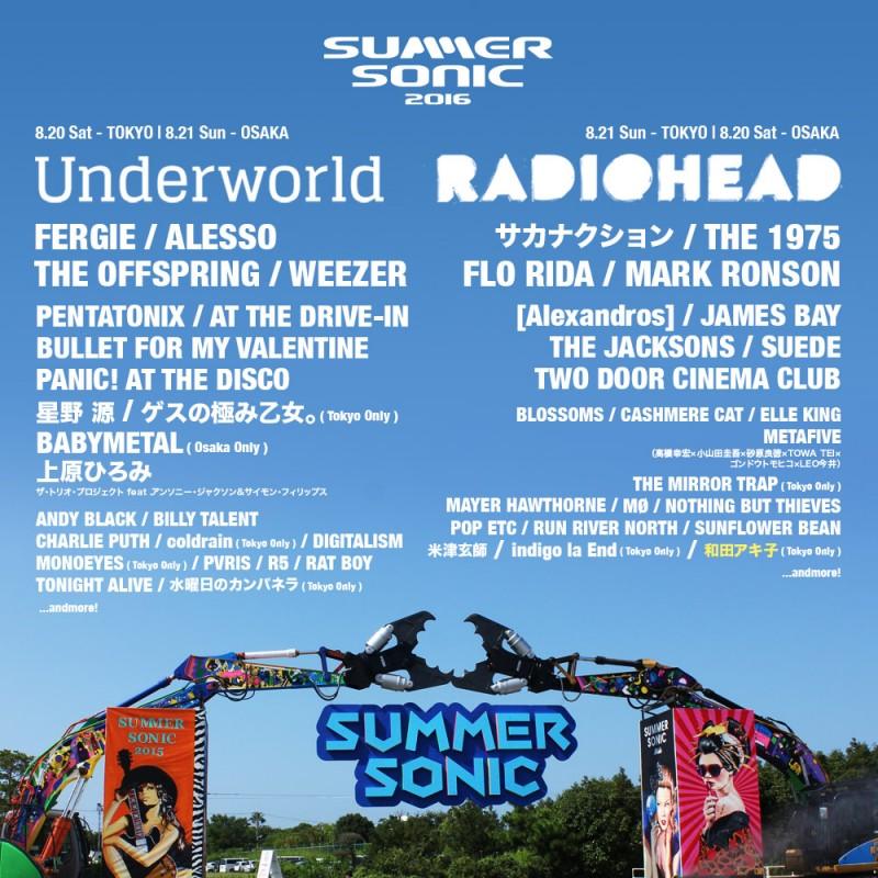 summersonic2016wada