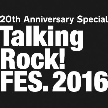 201607talkingrock