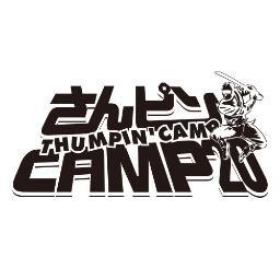 201607thumpincamp