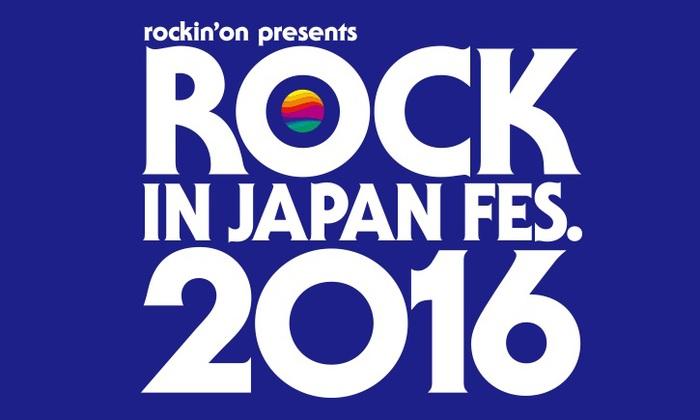 201608risingsunrockfestival