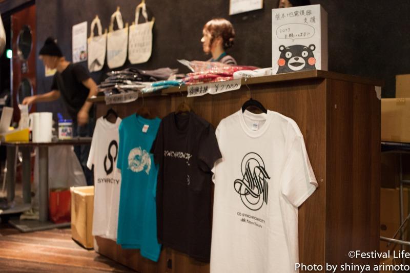 ▲オフィシャルTシャツはもちろんのこと、開催時は熊本地震直後ということもあり、支援グッズの販売もありました