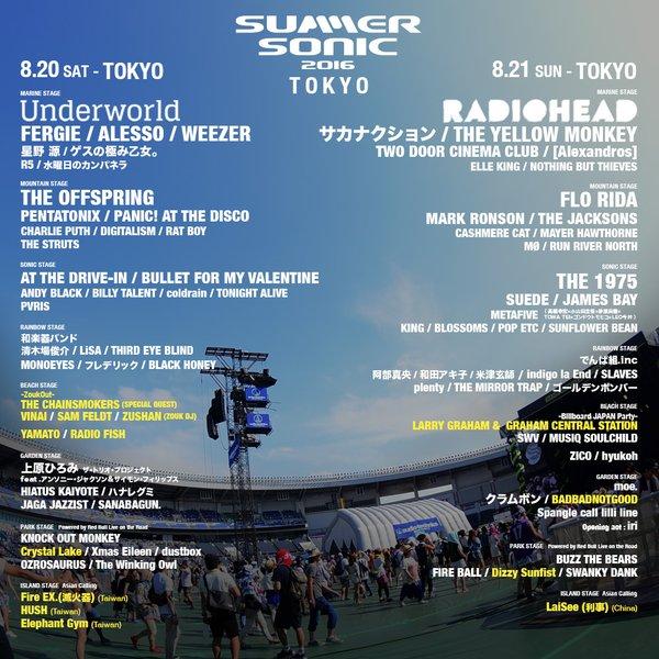 summersonic2016-8tokyo