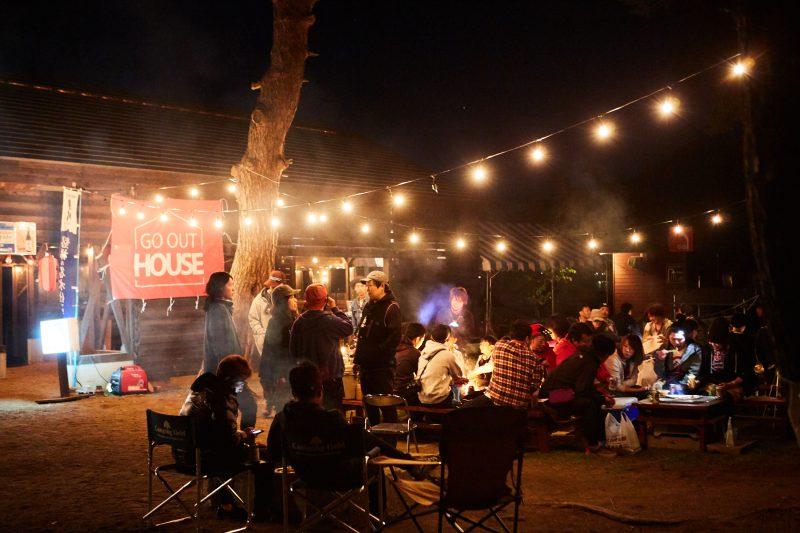 夜は少し冷えますが、GOOUT HOUSEは大盛り上がり!