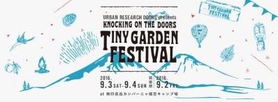 熱気球体験も!「TINY GARDEN FESTIVAL」が今年も開催
