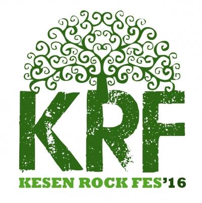 トリはlocofrankとHawaiian6!「KESEN ROCK FESTIVAL'16」のタイムテーブルが発表