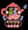 台湾フェスタ003