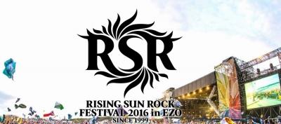【RSR2016開催直前特集】初心者向けライジングサンの楽しみ方ガイド