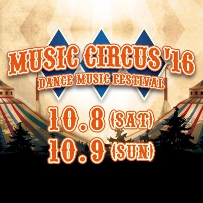 日本最大規模のハロウィンパーティー「MUSIC CIRCUS'16」追加出演アーティストにW&W、中田ヤスタカ、KSUKEら