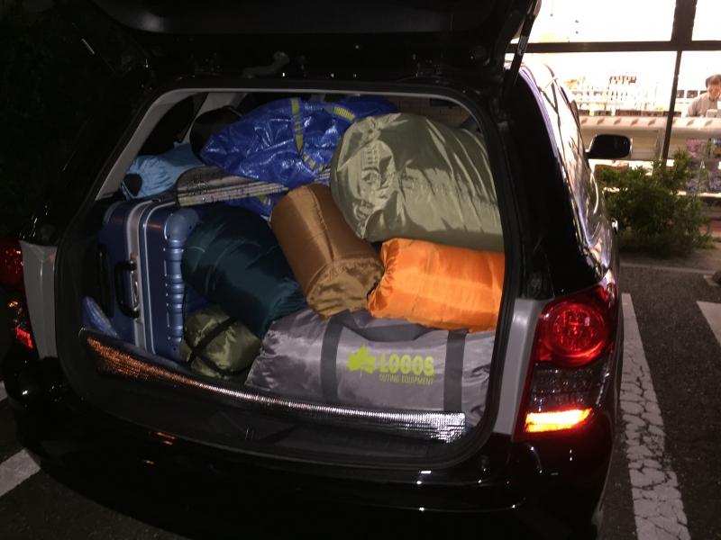1.多すぎる荷物