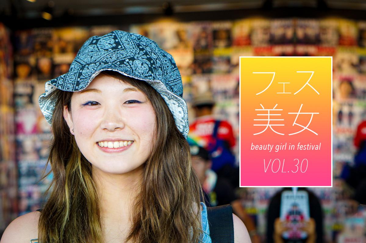 フェス美女030 | こっこさん@ROCK IN JAPAN FESTIVAL