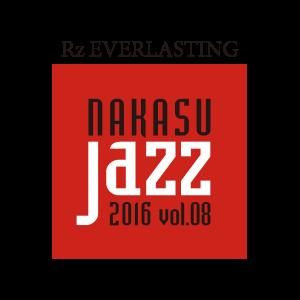 logo_nakasu