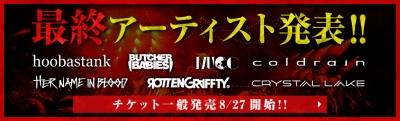 「KNOTFEST JAPAN」最終アーティスト発表でフーバス、ロットン、coldrainら国内外から7組追加!