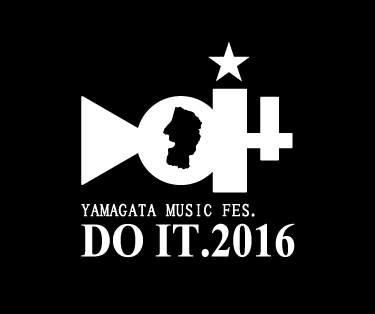 山形のDIYフェス「DO IT 2016」全出演者発表! the band apart、ギターウルフら全37バンドが出演