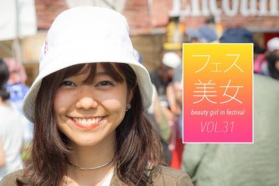 フェス美女031 | みづきさん@旅祭