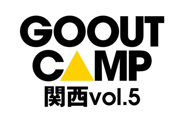 gooutcampwest_vol-5