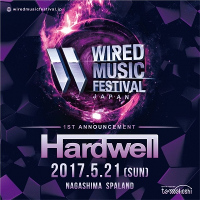 「WIRED MUSIC FESTIVAL 2017」第一弾発表でHARDWELLの出演が決定