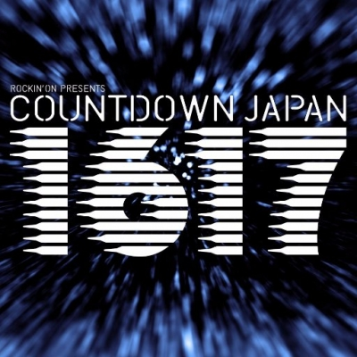 「COUNTDOWN JAPAN 16/17」ライブアクト全出演者&出演日発表!