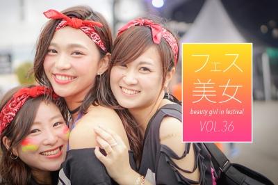 フェス美女036 | チーム・マーベル@ULTRA JAPAN