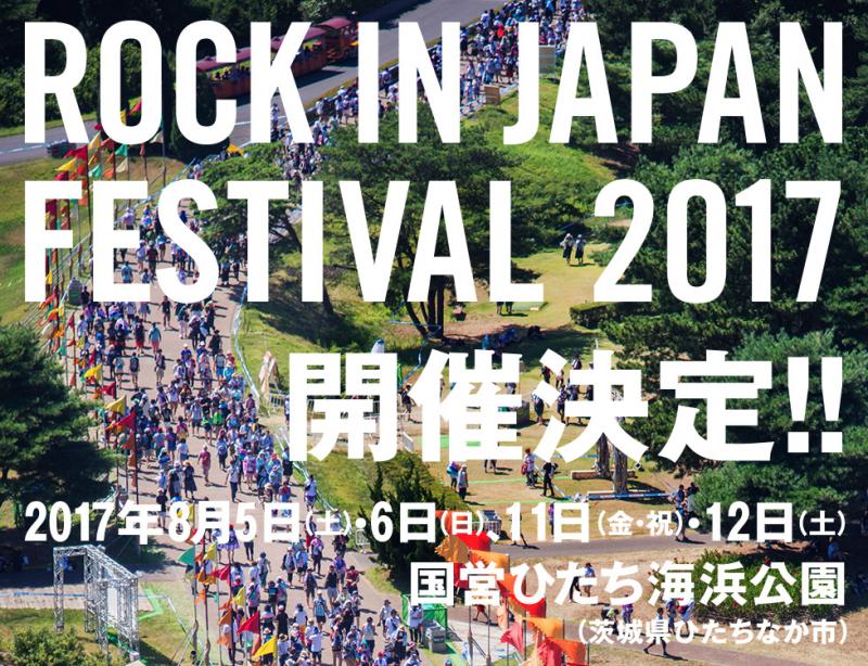 rockinjapanfestival2017