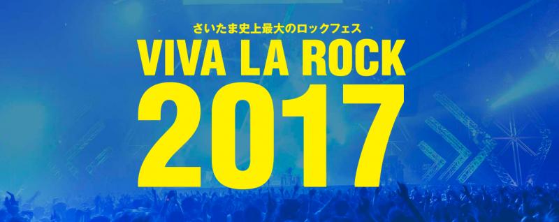vivalarock2017