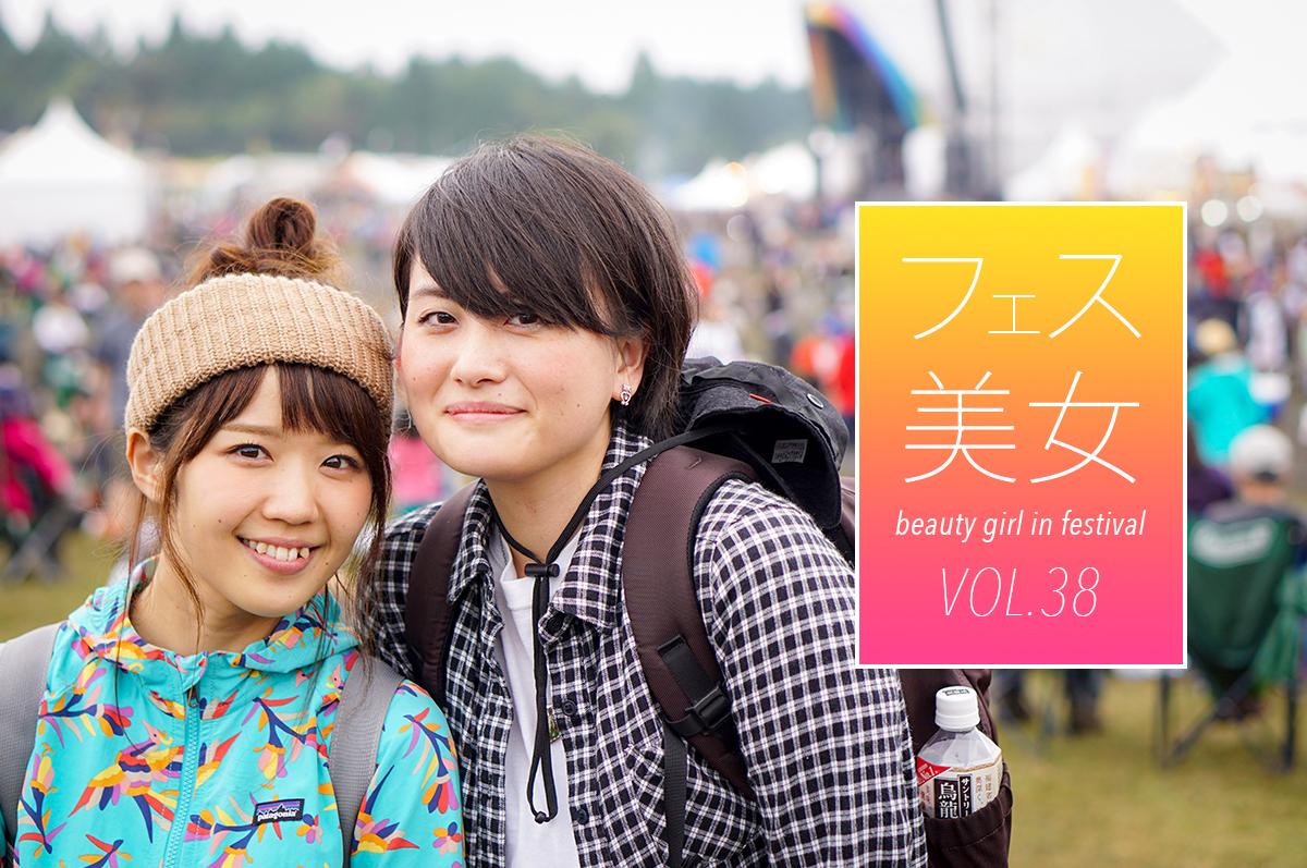 フェス美女038 | チカさん・ユミさん@朝霧JAM