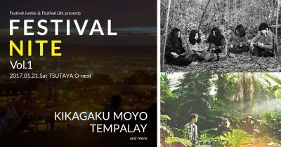 Festival Life主催イベント「FESTIVAL NITE」に幾何学模様、Tempalayの出演が決定!