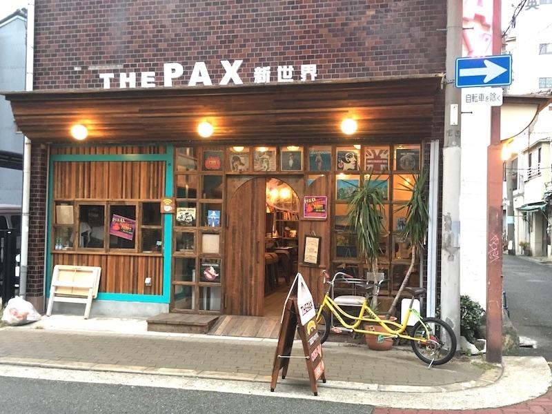 pax_icatch