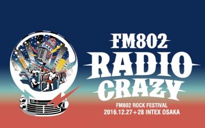 「RADIO CRAZY」第二弾発表で、サカナクション、WANIMA、THE BAWDIESら13組追加