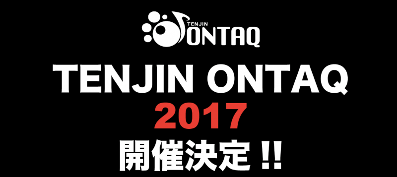 tenjinontaq2017