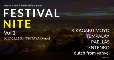 FESTIVAL NITE第2弾アーティスト発表! PAELLAS、テンテンコ、dutch from yahyelの3組が追加