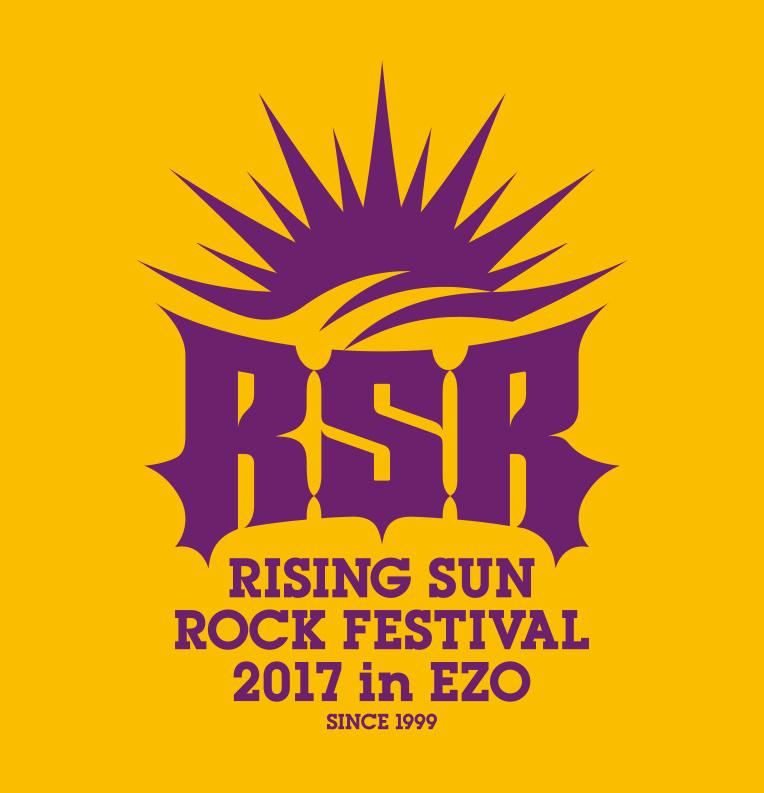 201708risingsun