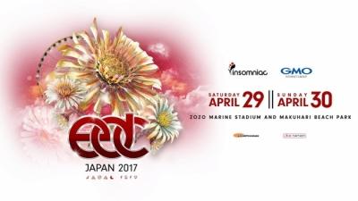 世界最大級のダンスミュージックフェス「EDC」 2017年GWに日本初開催決定!