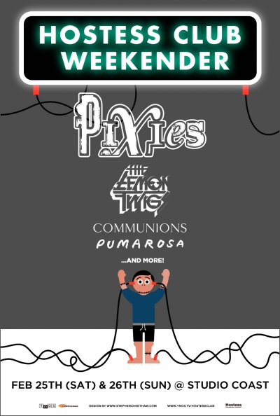 Pixies来日!「Hostess Club Weekender」2月に開催決定