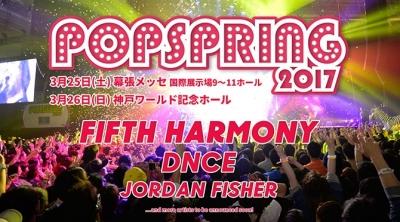「POPSPRING 2017」開催決定!ヘッドライナー・Fifth HarmonyやDNCEら第1弾発表も