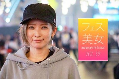 フェス美女039 | チアキさん@COUNTDOWN JAPAN