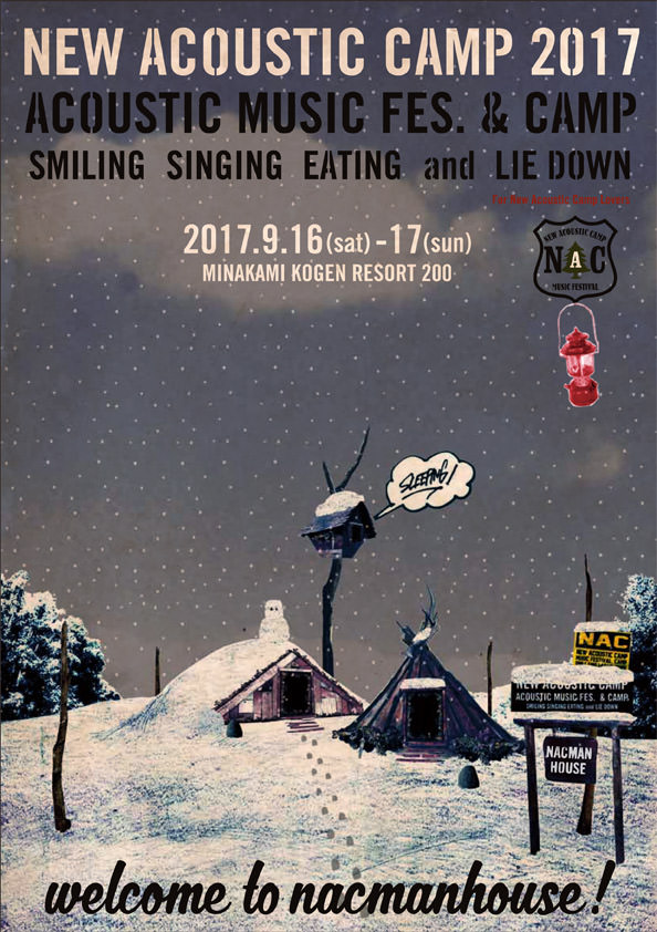 NewAcousticCamp_2017_winter_01