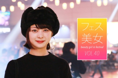 フェス美女040 | アキさん@COUNTDOWN JAPAN